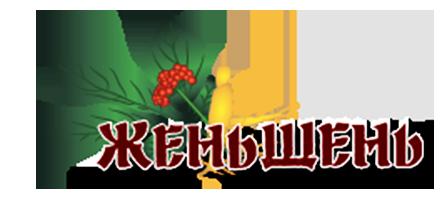 (c) Ginseng1.ru