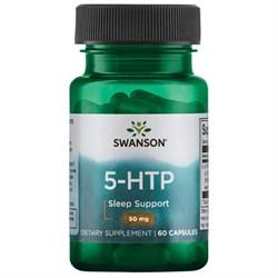 5-HTP, 50 мг 60 капсул