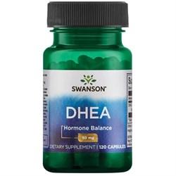 DHEA, 50 мг 120 капсул - фото 7001