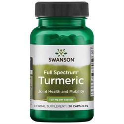 Turmeric Куркумин, 500 мг 30 капсул - фото 7024