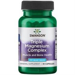 Магний витамины, 400 мг 30 капсул - фото 7050