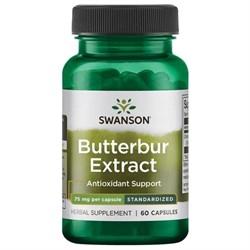 Butterbur - Белокопытник Экстракт, 75 мг 60 капсул - фото 7061