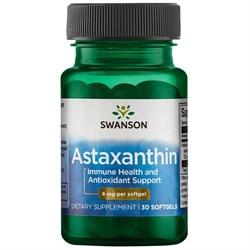 Астаксантин, 8 мг 30 капсул - фото 7094
