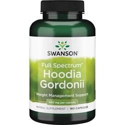 Худия Гордония для Похудения, 400 мг 180 капсул - фото 7131