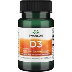 Витамин Д3, 1000 МЕ 60 капсул - фото 7156