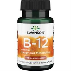 Цианокобаламин / Витамин В12 в таблетках, 500 мкг 100 штук - фото 7163