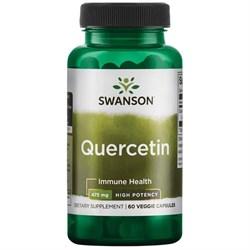 Кверцетин, 475 мг 60 капсул - фото 7164