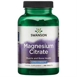 Цитрат Магния, 225 мг 120 таблеток - фото 7166