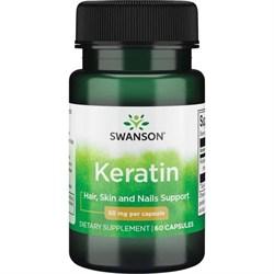 Кератин комплекс, 50 мг 60 капсул - фото 7178