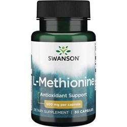L-Метионин 100% чистоты (для печени), 500 мг 30 капсул - фото 7188