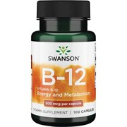 Цианокобаламин / Витамин В12 в таблетках, 500 мкг 100 штук